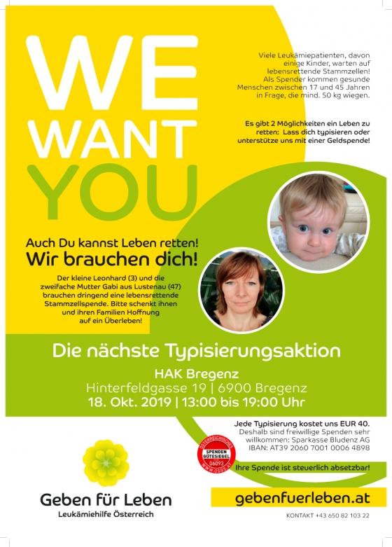 HAK Bregenz